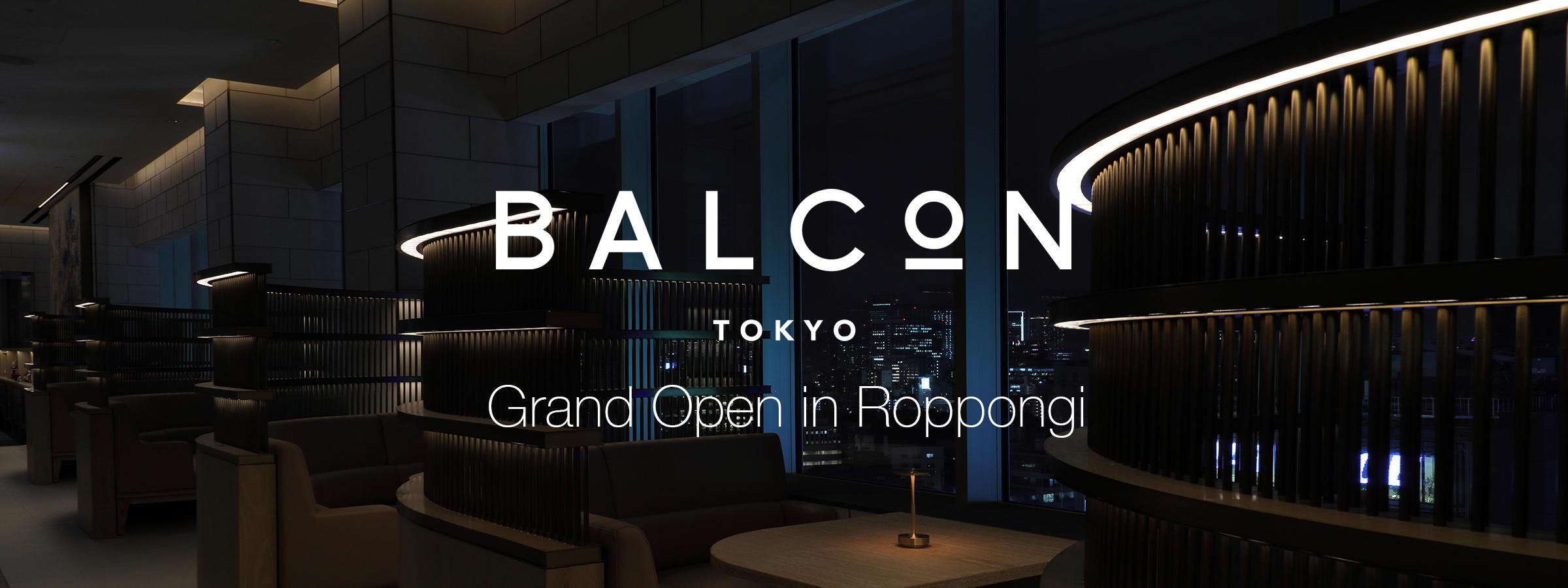 BALCÓN TOKYO 02