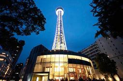 【横浜マリンタワー】全館一時休館に伴い、THANK YOU EVENT開催!