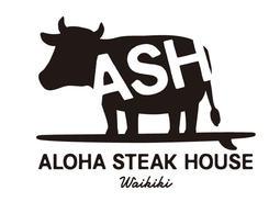 新しいスタイルのカジュアルステーキハウス 「ALOHA STEAK HOUSE」がワイキキにソフトOPEN!