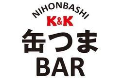 ニホンバシイチノイチノイチ「缶つまBAR」、夏を感じる新メニュー登場!