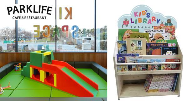 子ども図書館.jpg
