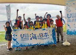 【活動報告】「子供たちの海の体験機会を守るプロジェクト」に協力企業として参加