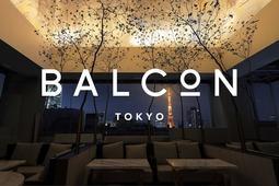 六本木に出現するオトナのためのバルコニー「BALCÓN TOKYO」1月24日(金)OPEN!