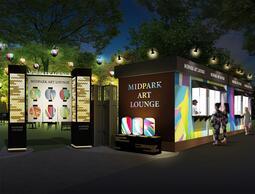 東京ミッドタウンに「MIDPARK  ART  LOUNGE」期間限定オープン