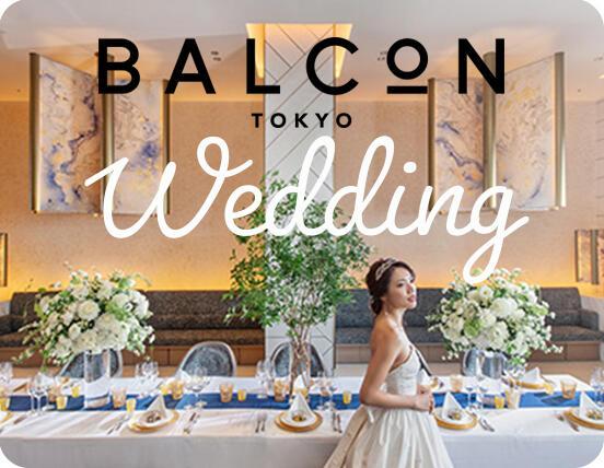 BALCON WEDDING
